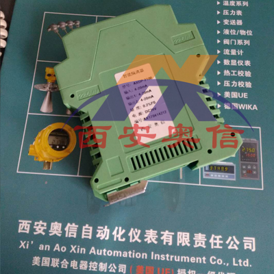 AXZG-2100S 直流信号输入隔离器一入一出RZG-2100