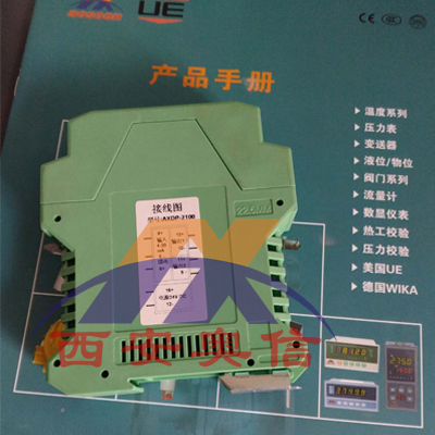 AXPG-4120S二进二出隔离器 现场电源4-20mA信号隔离器