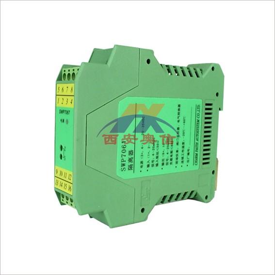 SWP7061-AC 信号转换器 昌辉西安代表处