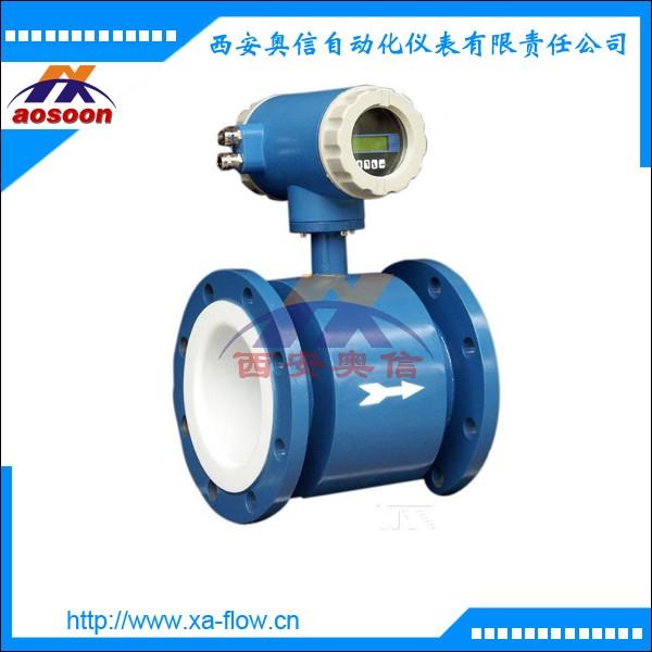 工业废水流量计AXLDE-32 西安电磁流量计厂家 智能流量计