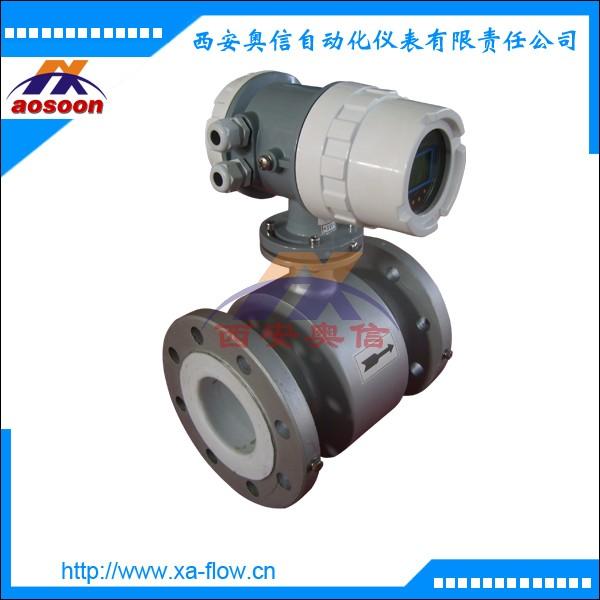 废水专用流量计AXLDE-50 智能流量计 西安电磁流量计厂家