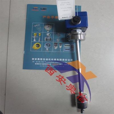 上海柯普乐KSR浮球开关AFV-50/6/RF-VSOU-L1300/12-V44A 威卡液位