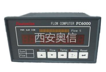 FC6000智能流量演算器 FC6000流量计配套