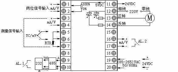 """""""可控硅控制输出""""仪表接线图"""
