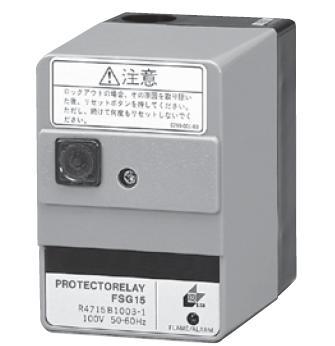 R4715B/C 烧嘴控制器