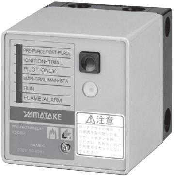 R4780B/C/D 烧嘴控制器