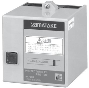 R4750B/C 烧嘴控制器