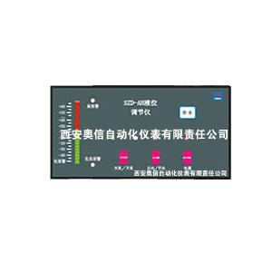 锅炉水位调节仪SZD-A(竖式)、SZD-AH(横式)液位调节仪 锅炉水位调节仪