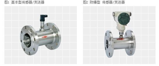 AXLWGY涡轮流量计AXLWGY液体涡轮流量计涡轮流量传感器