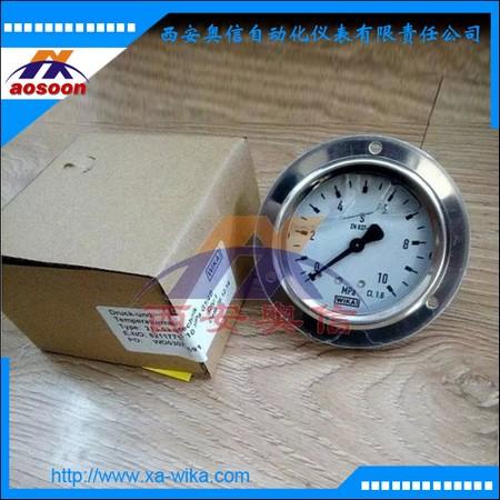 威卡半钢压力表213.53.063铜接口 耐震轴向带边压力表