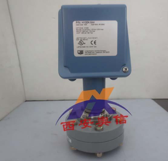 H100K-544美国UE机械差压开关 UE滤网压差控制器