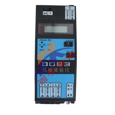 D063手持式信号发生器 DO63现场校验发生器