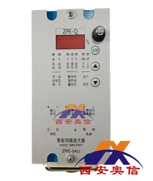 ZPE-04U伺服操作器 ZPE-04UJL能伺服放大器